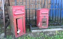 Telephone / Post Boxes